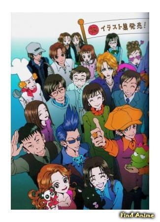 аниме Повесть о соседях [ТВ] (Neighborhood Stories: Gokinjo Monogatari) 29.03.17
