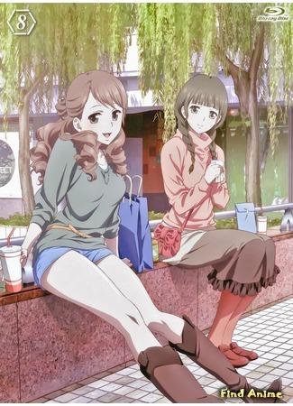 аниме Азбука цветов (Hanasaku Iroha: Blossoms for Tomorrow: Hana-Saku Iroha) 14.05.17