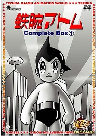аниме Астробой [ТВ-1] (Astro Boy: Tetsuwan Atom) 09.06.17