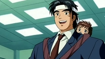 Служащий Кинтаро