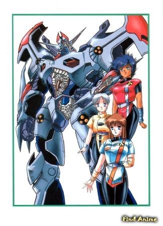 аниме Великий звёздный войн Дангайо (Great Planet Evil-Destroyer Dangaio: Haja Taisei Dangaiou) 15.07.17