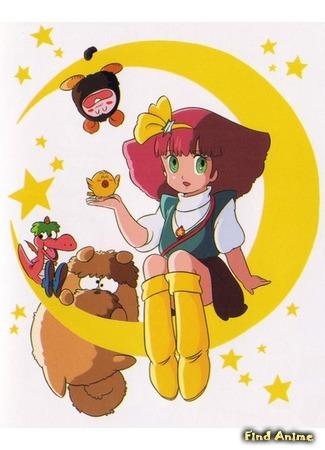 аниме Джи-джи и ее мечты (Mahou no Princess Minky Momo: Yume no Naka no Rondo) 15.07.17
