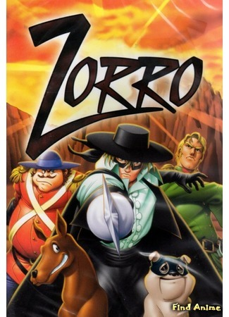 аниме Легенда о Зорро (The Legend of Zorro: Kaiketsu Zorro) 11.08.17