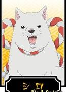 Shiro (Hoozuki no Reitetsu)