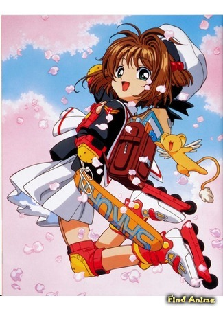аниме Сакура - собирательница карт (Cardcaptor Sakura) 21.02.18