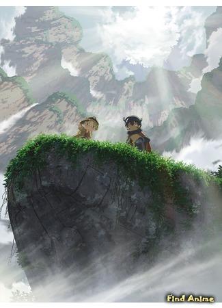 аниме Созданный в Бездне 25.03.18