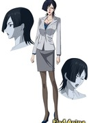 Yuuka Amino