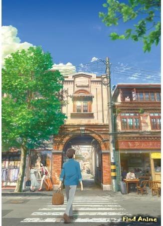 аниме Ароматы юности (Shikioriori) 26.05.18