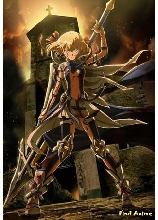 аниме Улисс: Жанна д'Арк и рыцарь-алхимик (Ulysses: Joan of Arc and Alchemist Knights: Ulysses: Jeanne d'Arc to Renkin no Kishi) 04.08.18