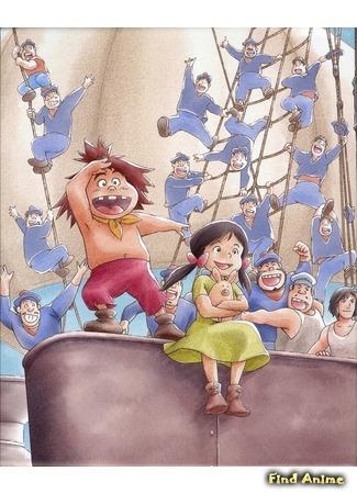 аниме Конан - мальчик из будущего (Conan, The Boy in Future: Mirai Shounen Conan) 20.09.18