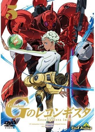 аниме Гандам: Возвращение на G (Gundam Reconguista in G: Gundam G no Reconguista) 30.12.18