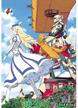 аниме Гандам: Объединение (Turn A Gundam) 16.01.19