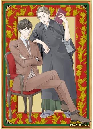 аниме Детективное агентство «Дятел» (Woodpecker Detective's Office: Kitsutsuki Tanteidokoro) 23.03.19