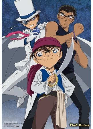 аниме Детектив Конан (фильм 23): Кулак голубого сапфира (Detective Conan Movie 23: The Fist of Blue Sapphire: Meitantei Conan: Konjou no Fist) 09.04.19