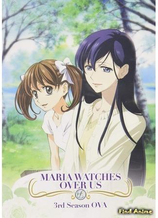 аниме Дева Мария смотрит за вами OVA 01.05.19