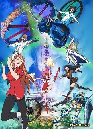 аниме Гандам: Возвращение на G (фильм) (Gundam Reconguista in G Movie: Gekijouban Gundam G no Reconguista) 06.08.19