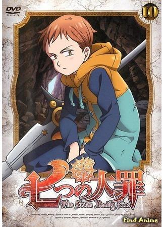 аниме Семь смертных грехов (The Seven Deadly Sins: Nanatsu no Taizai) 31.08.19