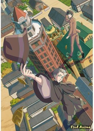 аниме Детективное агентство «Дятел» (Woodpecker Detective's Office: Kitsutsuki Tanteidokoro) 04.10.19