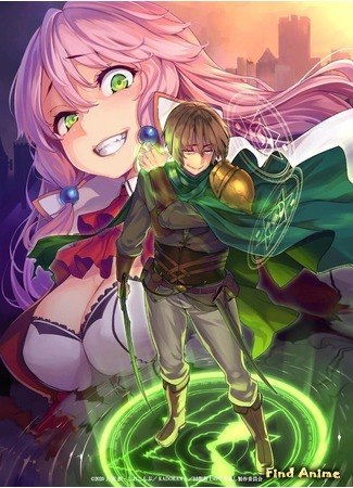 аниме Маг-целитель: новый старт (Redo of Healer: Kaifuku Jutsushi no Yarinaoshi) 30.11.19