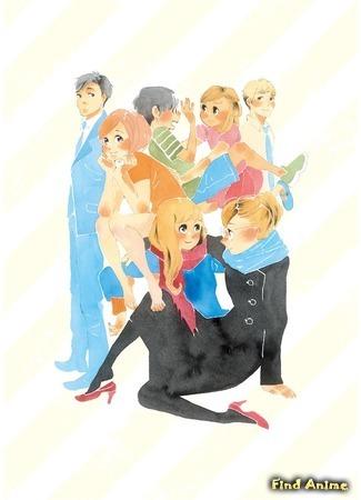 аниме Беззаботные дни (Happy-Go-Lucky Days: Dounika Naru Hibi) 02.12.19