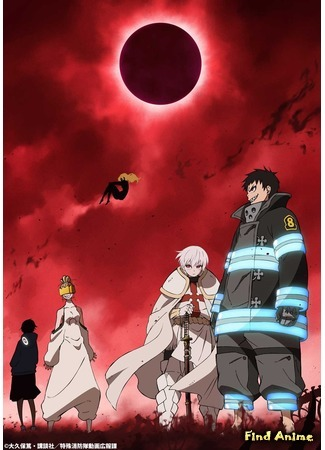аниме Пламенный отряд 2 (Fire Force 2: Enen no Shouboutai: Ni no Shou) 28.12.19