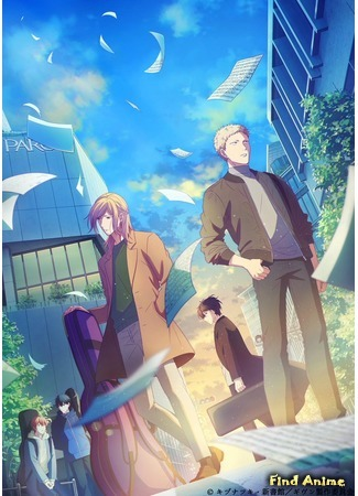 аниме Дарованный (Фильм) (Given Movie: Eiga Given) 14.02.20