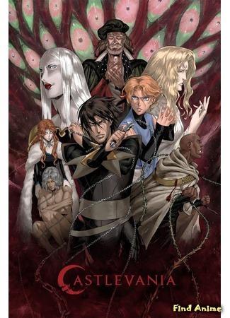 аниме Каслвания 3 (Castlevania: Season 3: Castlevania 3) 13.04.20