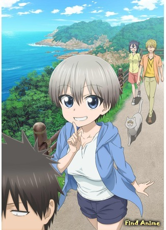 аниме Удзаки-тян хочет тусоваться! (Uzaki-chan Wants to Hang Out!: Uzaki-chan wa Asobitai!) 10.05.20