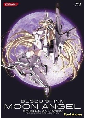 аниме Шинки - боевой лунный ангел 16.05.20