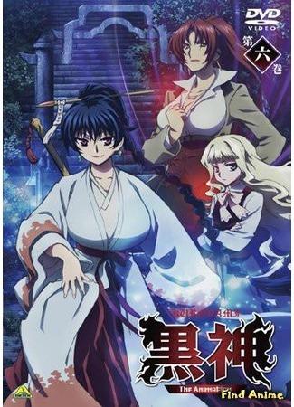 аниме Куроками - Тёмная богиня 02.06.20