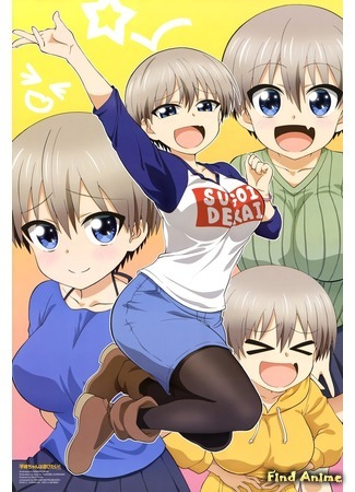 аниме Удзаки-тян хочет тусоваться! (Uzaki-chan Wants to Hang Out!: Uzaki-chan wa Asobitai!) 10.06.20