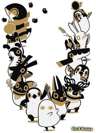 аниме Вдруг египетские боги… (Suddenly, Egyptian Gods: Toutotsu ni Egypt Kami) 22.07.20
