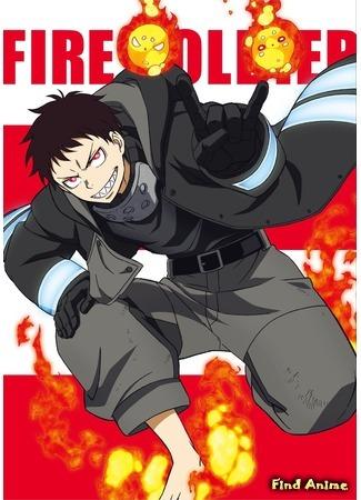 аниме Пламенный отряд 2 (Fire Force 2: Enen no Shouboutai: Ni no Shou) 01.08.20