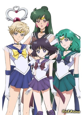 аниме Красавица-воин Сейлор Мун: Вечность (Pretty Guardians Sailor Moon Eternal the Movie: Gekijouban Bishoujo Senshi Sailor Moon Eternal) 05.08.20
