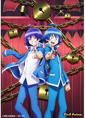 аниме Добро пожаловать в ад, Ирума-кун! 2 (Welcome to Demon School! Iruma-kun 2nd Season: Mairimashita! Iruma-kun 2) 02.09.20