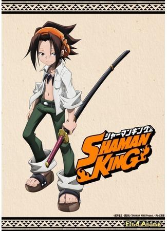 аниме Шаман Кинг (2021) (Shaman King (2021)) 17.09.20