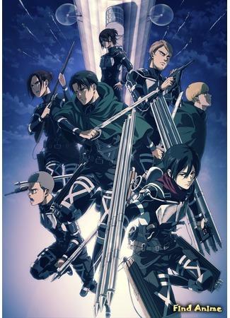 аниме Атака титанов: Финал (Shingeki no Kyojin The Final Season) 24.09.20