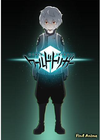 аниме Импульс мира 2 (World Trigger 2) 03.10.20