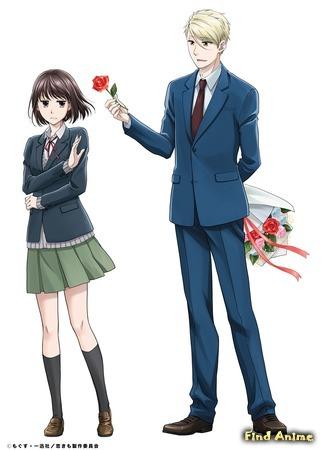 аниме Не называй это любовью! (It's Too Sick to Call this Love: Koi to Yobu ni wa Kimochi Warui) 03.10.20