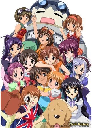 аниме Сестры-принцессы [ТВ-1] (Sister Princess) 28.10.20