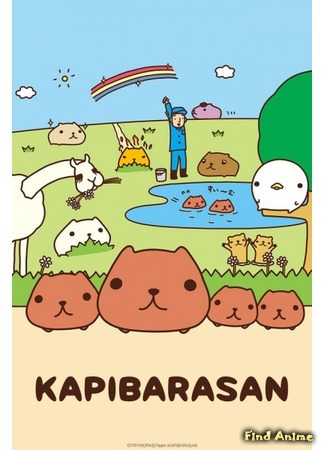 аниме Капибара (Anime Kapibarasan: Anime Kapibara-san) 08.11.20