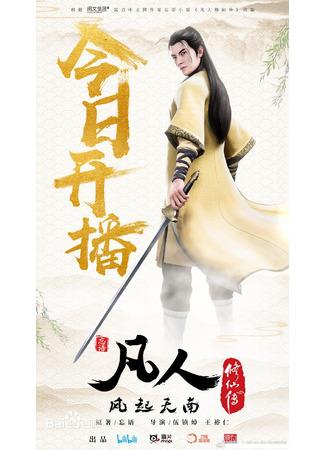 Герой Хан Ли 06.12.20
