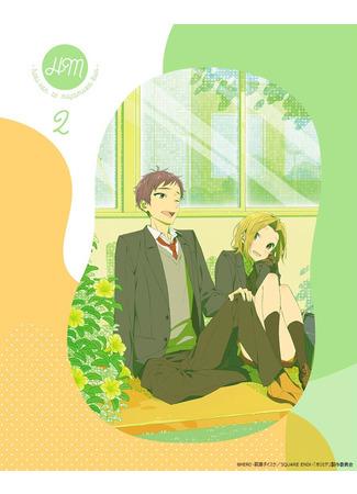 аниме Хоримия (Horimiya) 24.02.21