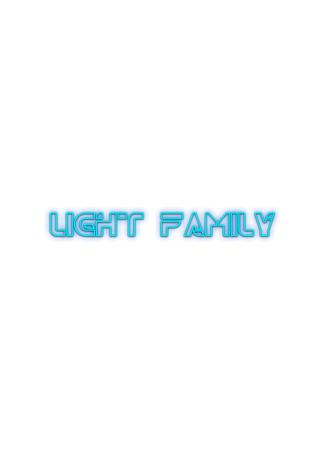 Переводчик Light Family 12.03.21