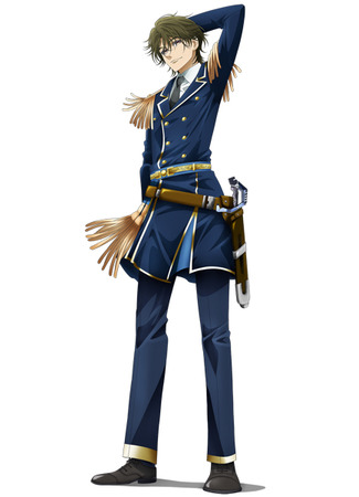 Герой Кога Тацума 12.04.21