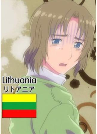 Герой Литва 29.04.21