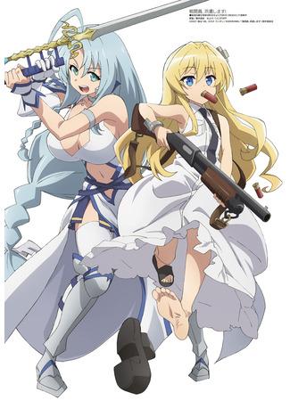 аниме Бойцы будут высланы! (Combatants Will Be Dispatched!: Sentouin, Hakenshimasu!) 30.04.21