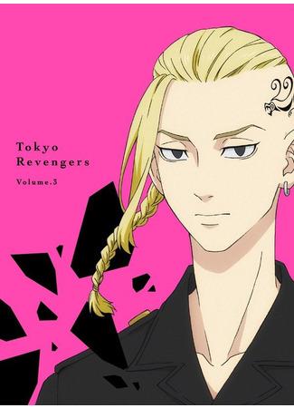 аниме Токийские мстители (Tokyo Revengers) 24.07.21
