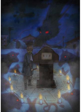 аниме Театр тьмы 9 (Yamishibai: Japanese Ghost Stories 9: Yami Shibai 9) 25.07.21